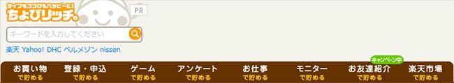 CyobiTop01.jpg