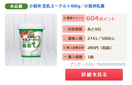CyobiKoiwai01.jpg