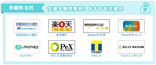 CyobiKoukansaki01.jpg