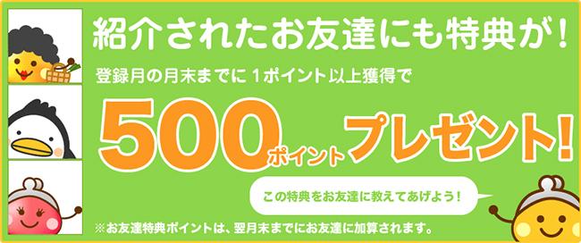 CyobiSyoukai01.jpg