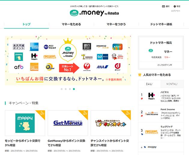 .money(ドットマネー)トップーページ